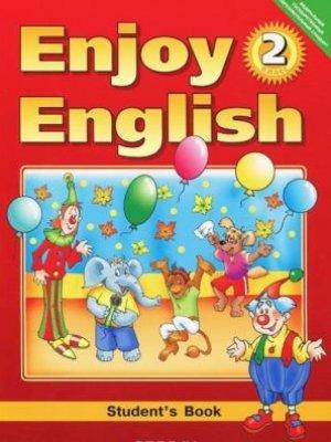Учебник по английскому языку Enjoy English 2. Students Book Биболетова Денисенко Трубанева 2 класс