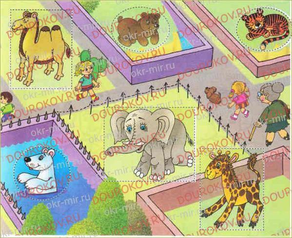 В зоопарке - 25