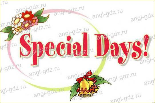 Special Days! - 1