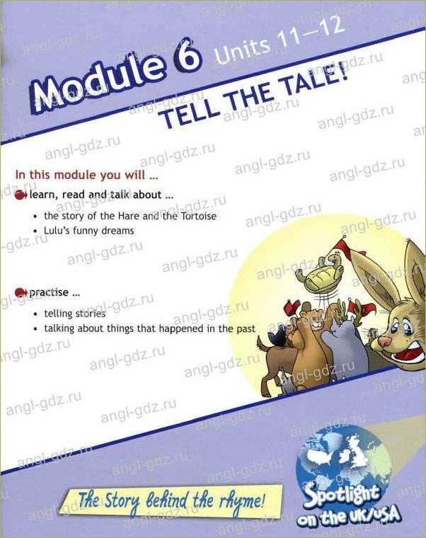Module 6. Tell the Tale! - 1
