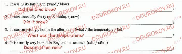 Рабочая тетрадь Enjoy English 8 класс Биболетова - Unit 1. It`s a Wonderful Planet We Live on. Section 1 - 5