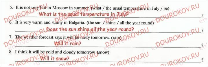 Рабочая тетрадь Enjoy English 8 класс Биболетова - Unit 1. It`s a Wonderful Planet We Live on. Section 1 - 6
