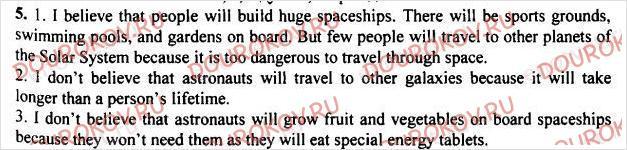 Рабочая тетрадь Enjoy English 8 класс Биболетова - Unit 1. It`s a Wonderful Planet We Live on. Section 2 - 6